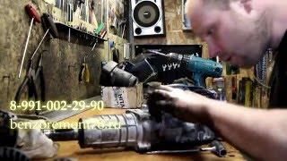 Разборка строительного перфоратор(Разборка большого строительного перфоратора в ремонтной мастерской в Питере, Мурманское ш. 2Б http://benzoremont78...., 2016-05-10T14:03:25.000Z)