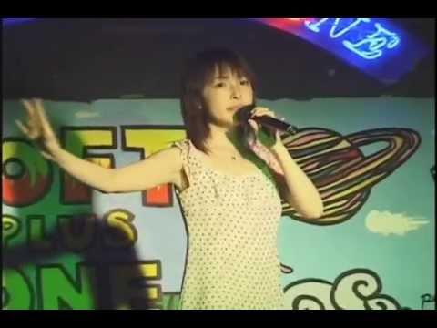 ごくらくッ娘ライブ 2004.5.15 トリビアのいずみちゃん #2 水の星へ愛をこめて/私