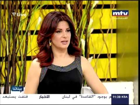 Bachir Maroun Interview (MTV) part2
