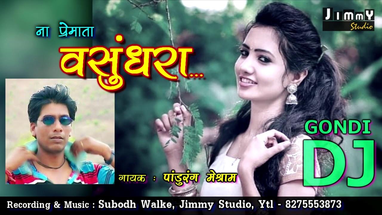 Vasundhara New Gondi Song 2020 Pandurang Meshram Jimmy Studio Audio Video Youtube