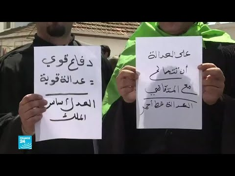 حراك الجزائر: ما هي مطالب القضاة المضربين؟