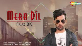 Mera Dil (Official Video) | Faiaz BK | Latest Punjabi Songs 2018 | Shemaroo Punjabi