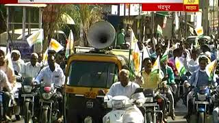 Chandrapur : Protest for separate vidarbha