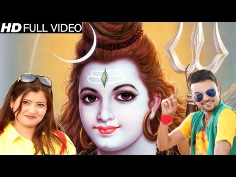 Ye Bhole Nath Ke Chele Hai | Haryanvi Devotional Bhole Baba Bhajan 2015 | NDJ Music