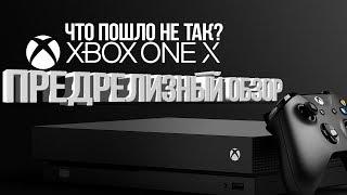 XBOX ONE X Предрелизный Обзор и СЕКРЕТНЫЙ ГЕЙМПЛЕЙ Asassin s Creed Origins
