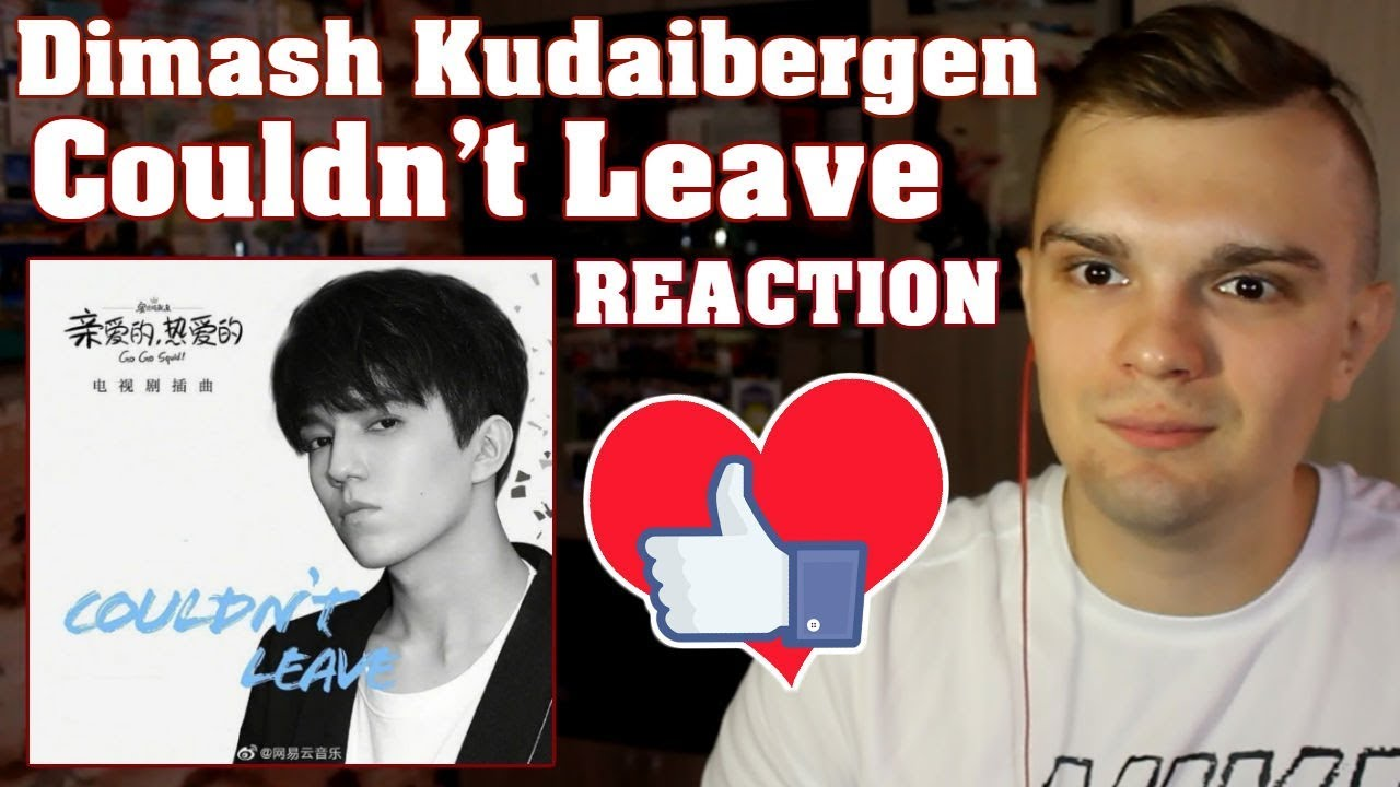 [RUSSIAN REACTION] Dimash Kudaibergen – Couldn't Leave | Новинка от Димаша Кудайбергена (Реакци