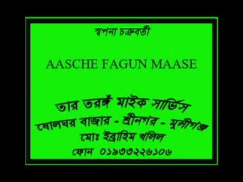 AASCHE FAGUN MAASE - Sawapna Chakroborty