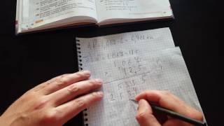 Задача №196. Алгебра 7 класс Макарычев.