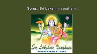 Srilakshmi varaham - Sri Lakshmi Varaham