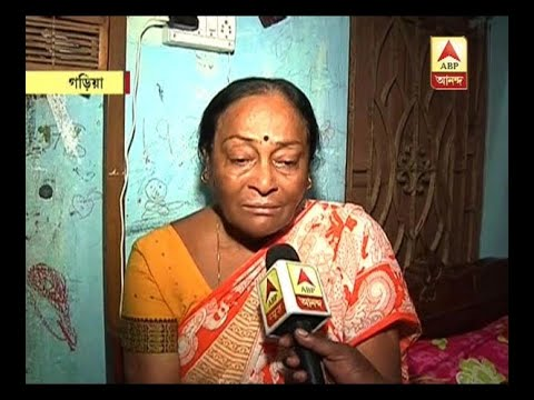 S24 Old Lady Beaten By Son For Property