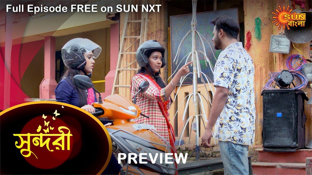 Sundari - Preview | 24 July 2021 | Full Ep FREE on SUN NXT | Sun Bangla Serial