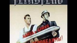 Feindflug - Ätherkrieg thumbnail