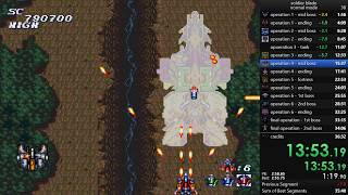 Soldier Blade (TurboGrafx-16) - normal mode speedrun - 36min24 RTA