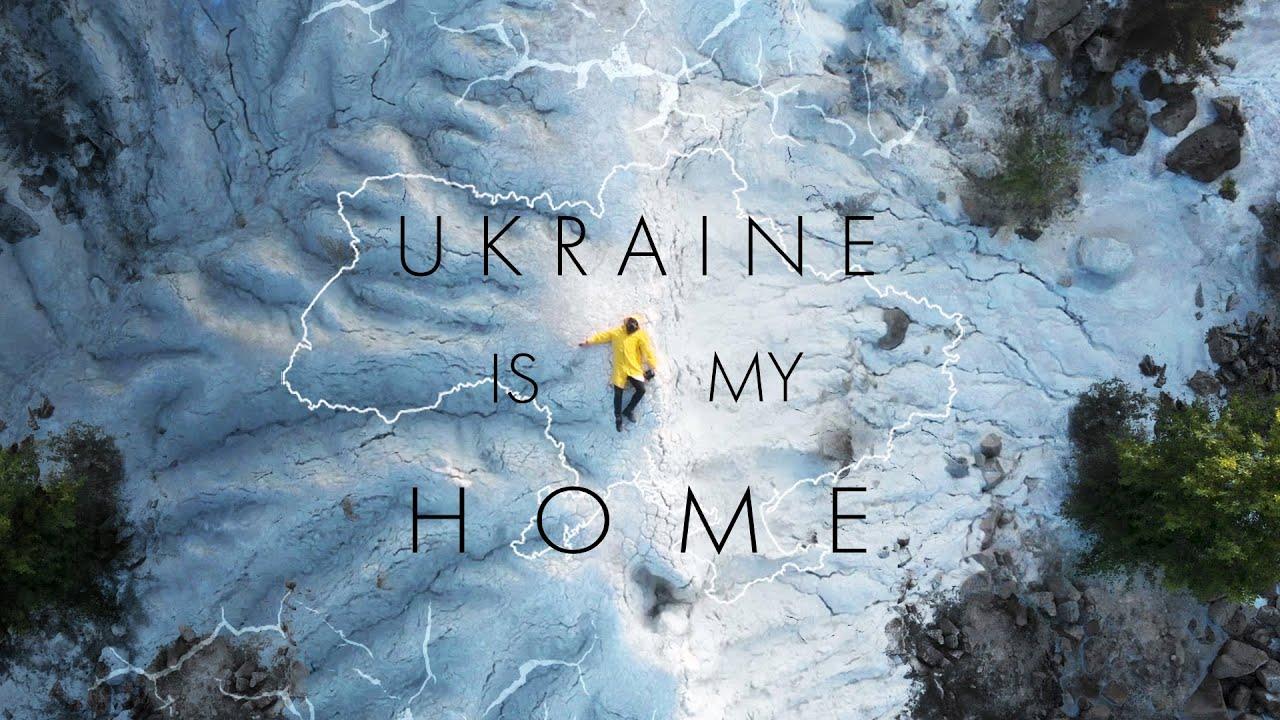 DOROSH - UKRAINE IS MY HOME | Мой дом - Украина - YouTube