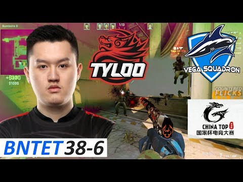 BnTeT 38-6 / TyLoo vs Vega Squadron / China Top 2017 Shenzhen - Upper semi-finals