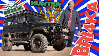 UAZ HUNTER |469 | Test and Review | Bri4ka.com