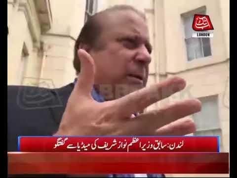 Nawaz Sharif Addressing Media in London