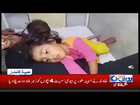 News Headlines | 12:00 AM | 22 May 2018 | Rohi
