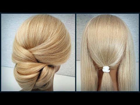 Красивые прически пошагово.Легкая и Быстрая прическа.Beautiful Hairstyles Step By Step.easy And Fast