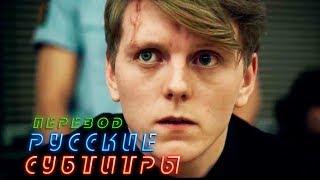 Фильм «22 июля» — Русский трейлер [Субтитры, 2018]