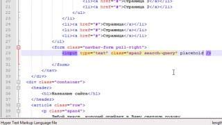 HTML-верстка на Bootstrap | #4 Трехуровневое меню, форма и иконки