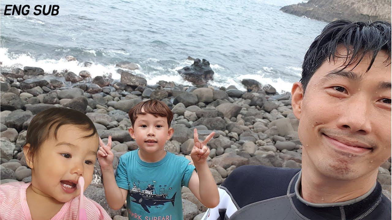 국제커플 VLOG 바다를 바라보며 즐기는 천연 수영장!! 서귀포 자구리에 왔어요!! AMWF 자막