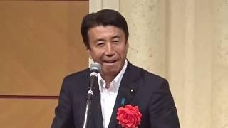 齋藤健・農水相、怒りの演説 2018 09 14