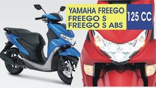 Yamaha Freego 125 CC, Review, Harga dan Spesifikasi 2018