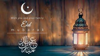 Eid Mubarak 2020 | Eid Greetings | Eid Wishes | Happy Eid-ul-Fitr 2020 |