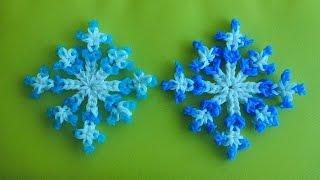 LOOM Weihnachten Snowflake Schneeflocke Bands Weihnachtsdeko Tannenbaum - Schmuck