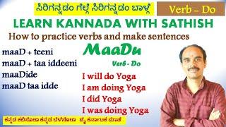 How to practice Verbs, make sentences, Learn Kannada through English, Learn spoken Kannada - Sathish screenshot 2