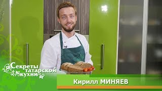 Печем ароматный ржаной подовый хлеб вместе с  Кириллом МИНЯЕВЫМ