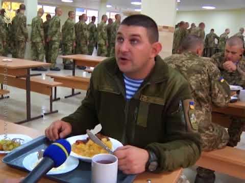 Новини Житомирщини: Харчування по-новому
