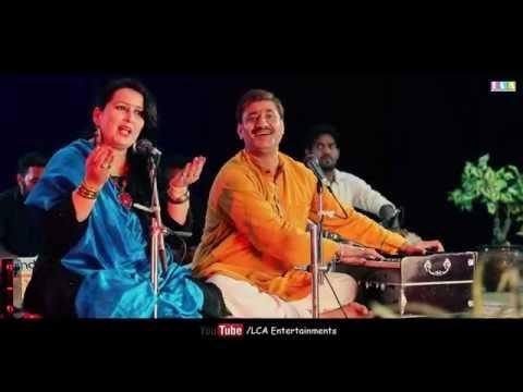 A Duet Ghazal By Meenakshi and Ravi Garg