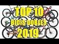 TOP10 FULL SUSPENSION BIKES 2019