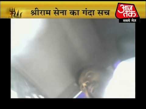 Sri Ram Sene ready to riot for money: Muthalik. Part 2 of 8