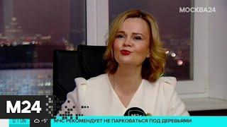 Смотреть видео Что или кто не пускает россиянок к власти - Москва 24 онлайн