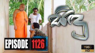 Sidu | Episode 1126 04th December 2020 Thumbnail