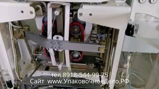 Фасовочный автомат для пылящих порошков специй(Подробности и цена на сайте http://upakovochnoedelo.ru/ Предприятие