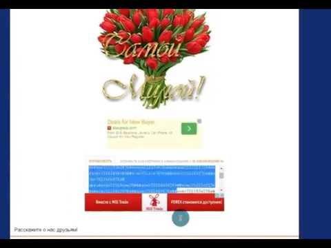 ICQ, полезные сервисы, сетевые новости
