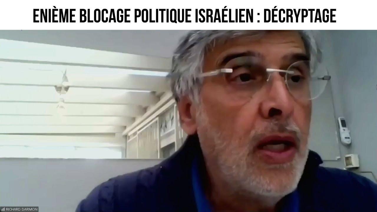 Enième blocage politique israélien : décryptage -  L'invité du 5 avril 2021