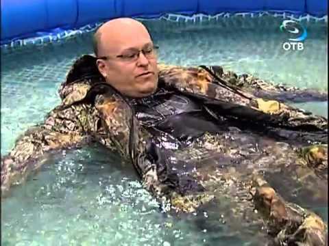 видео: Демонстрация костюма raftlayer (репортаж ОТВ)