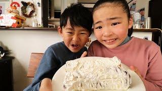 黒柳徹子ケーキを酷評するRino&Yuuma