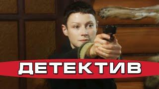 """КРУТОЙ КРИМИНАЛЬНЫЙ ДЕТЕКТИВ! """"Красный Лотос"""" Русские детективы, криминальные драмы, кино hd"""