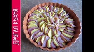 Стоит только добавить сливки в картошку и мясо будет объедение!