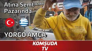 Street Bazaar in Athens - Komshuda TV