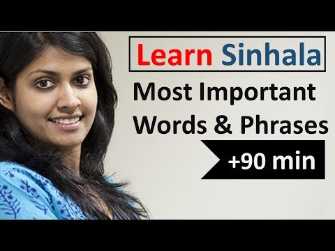 Learn Sinhala in 5 Days - Conversation for Beginners
