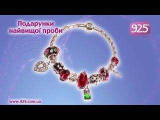 видео Интернет-магазин ювелирных изделий