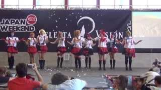IX Japan Weekend Madrid - Actuación especial Love Live