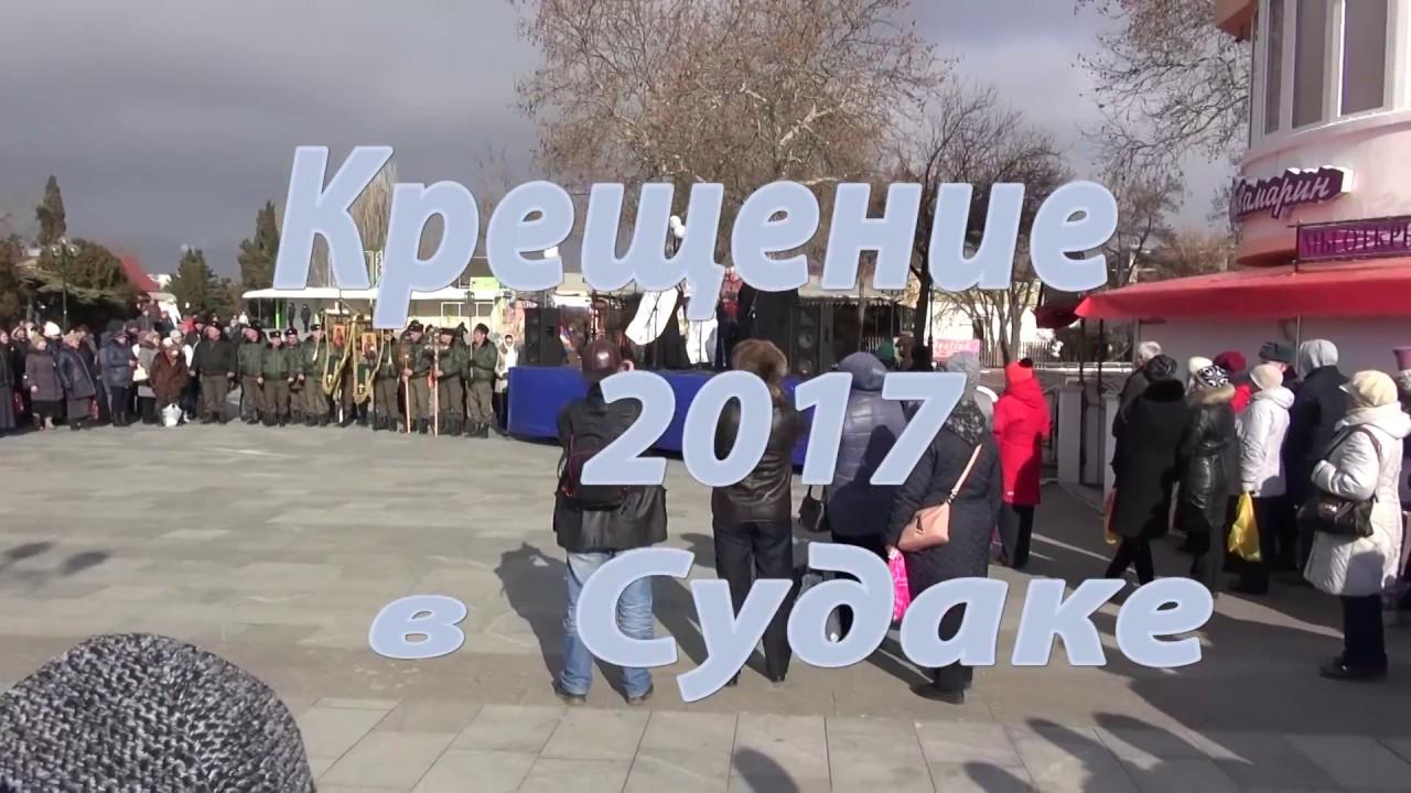 1 канал 15 00 новости